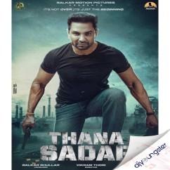 Thana Sadar song download by Ninja