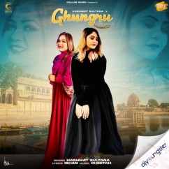 Ghungru song download by Hashmat Sultana
